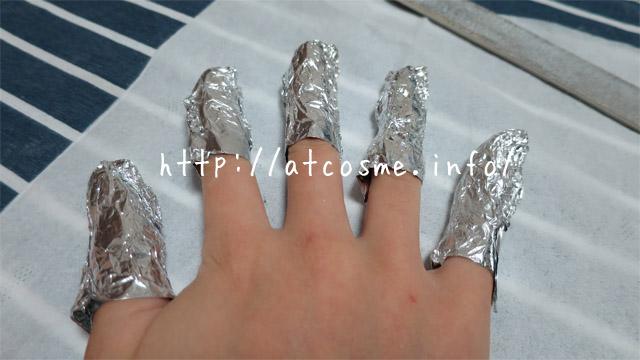 アルミで巻き終わった指