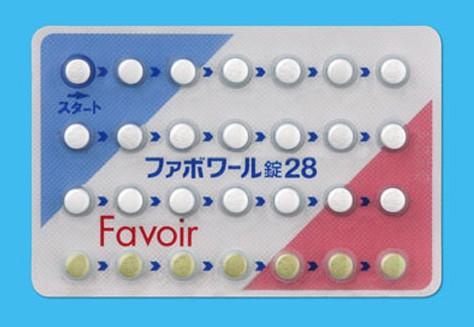 pill10