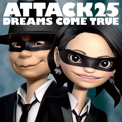 ドリカムATTACK25