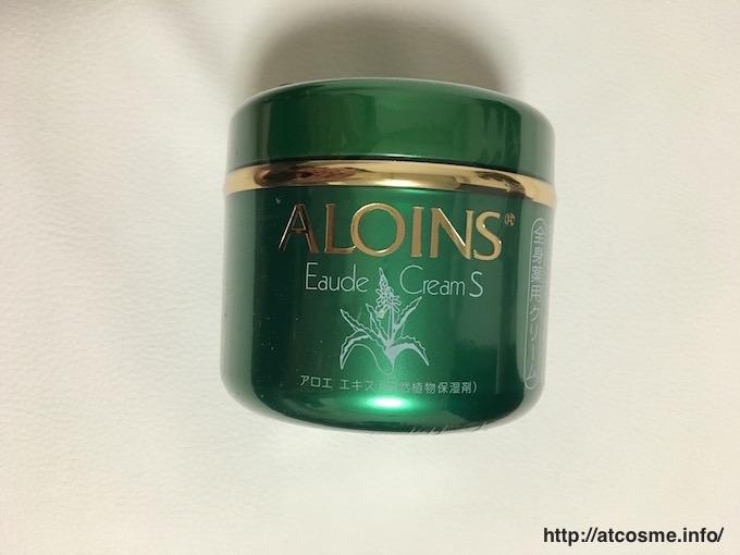 aloins1