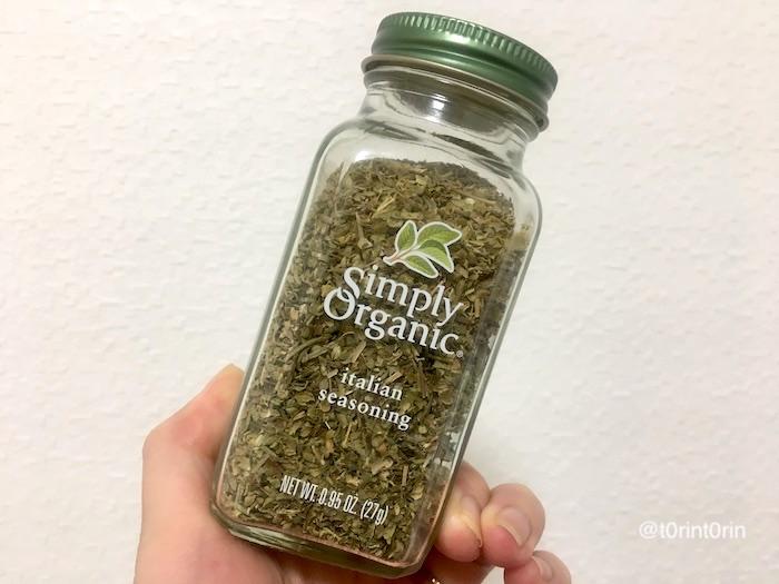 Simply Organic, イタリアン・シーゾニング