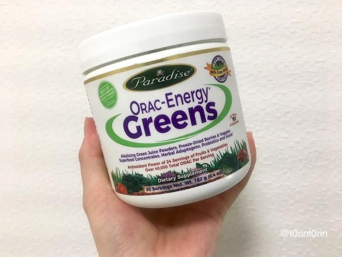 Paradise Herbs, ORAC-エナジーグリーン