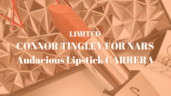 LIMITED CONNOR TINGLEY FOR NARS Audacious Lipstick CARRERA