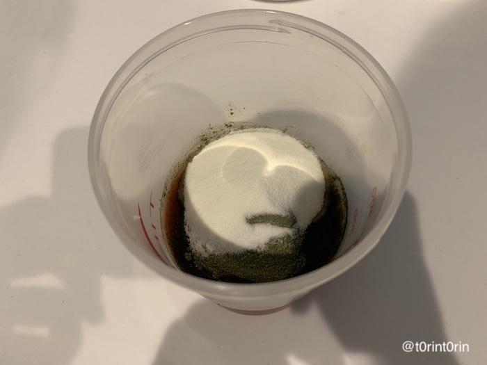 エネルギーグリーン飲み方
