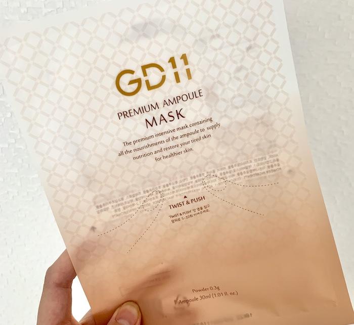GD11プレミアムアンプルマスク