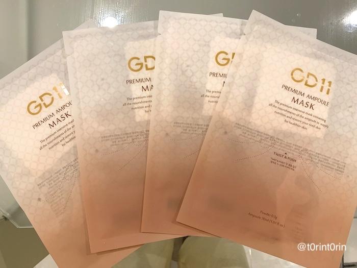 GD11 premium ampoule mask