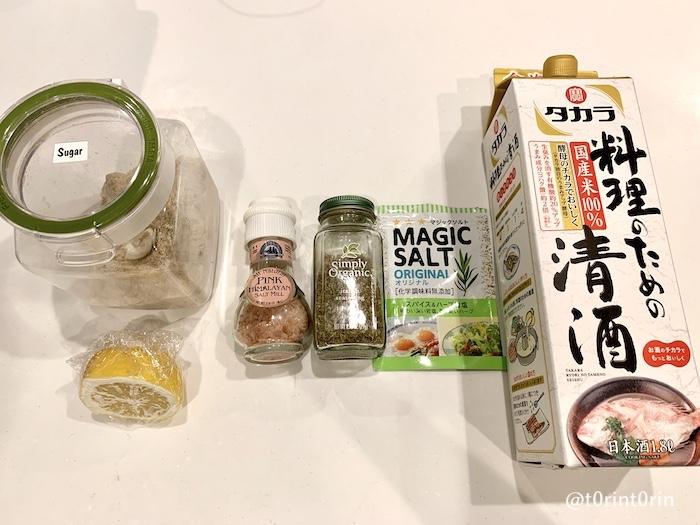レモンハーブサラダチキン材料