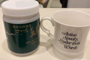 ゴールド三養茶