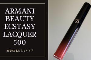 ARMANI BEAUTY ECSTASY LACQUER 500