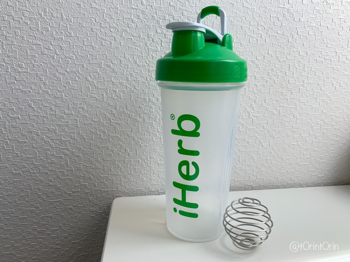 iHerbブレンダーボトル