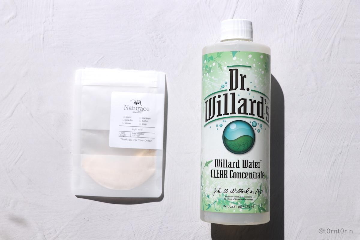 コウジ酸パウダーとウィラードウォーター
