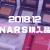 【購入品】NARSのシングルアイシャドー追加&アフターグロウリップバームGET!